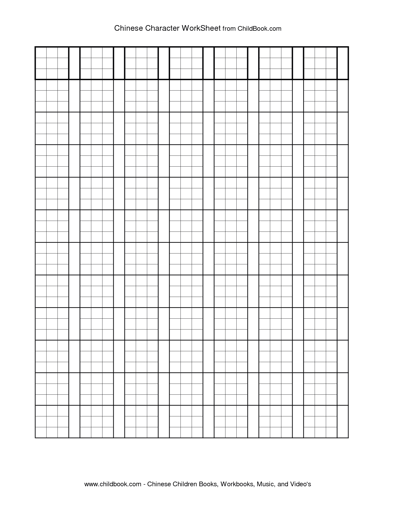 8 Best Images Of Chinese Practice Worksheets