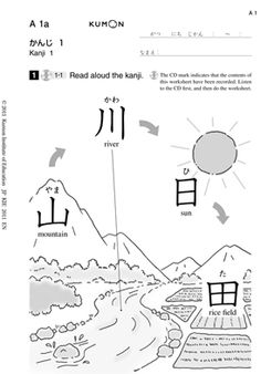 15 Best Images of Japanese Worksheets For Beginners