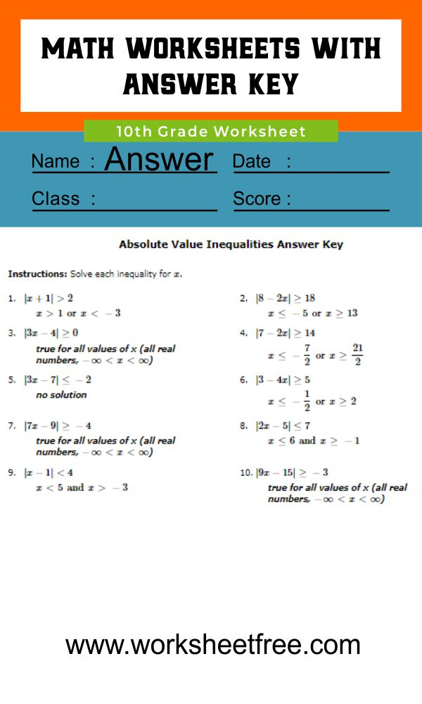 10th Grade Math Worksheets 1 answer