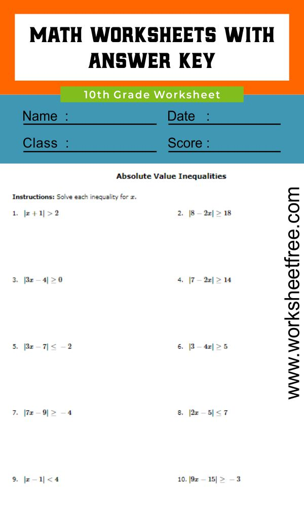 10th Grade Math Worksheets 1