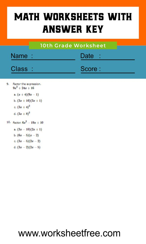 10th Grade Math Worksheets 4