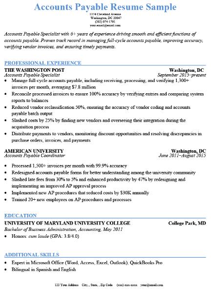 Accounts Payable Resume Sample 2