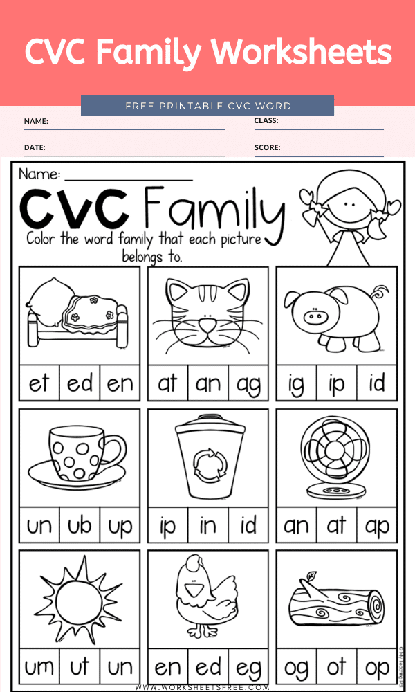 CVC Family Worksheets