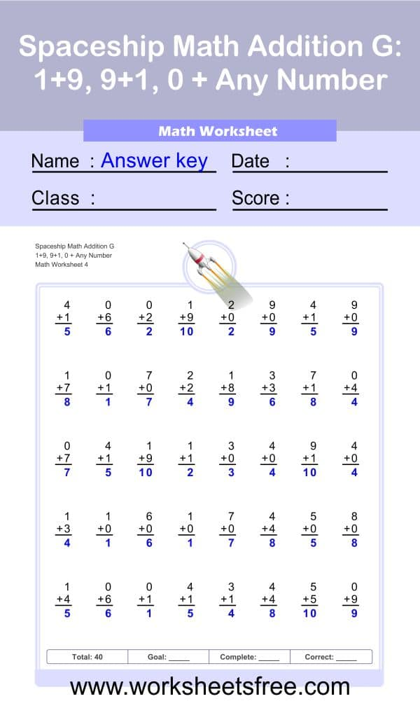 Spaceship Math Addition G 4 + Answer