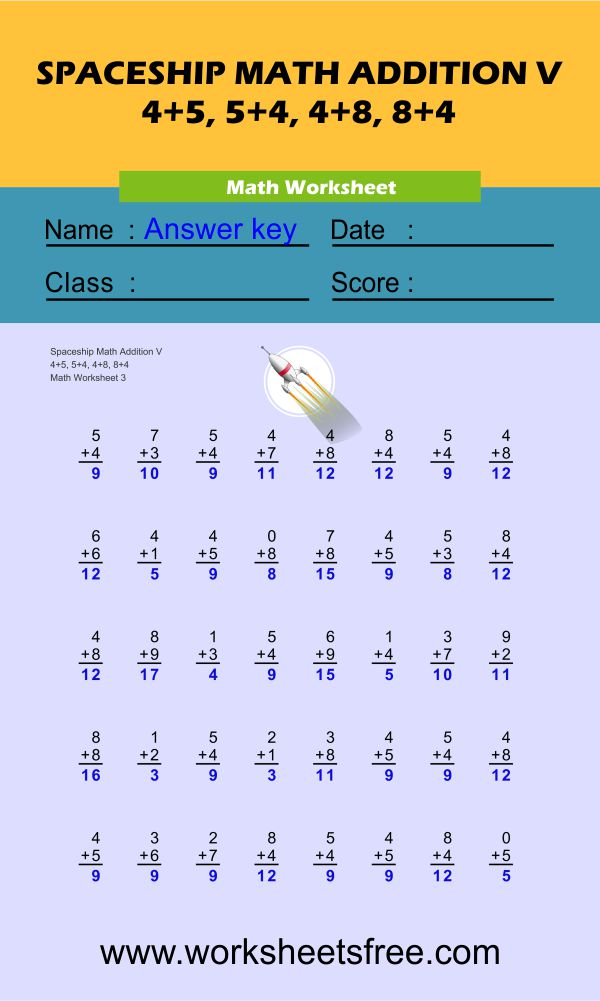 Spaceship Math Addition V 3 + answer