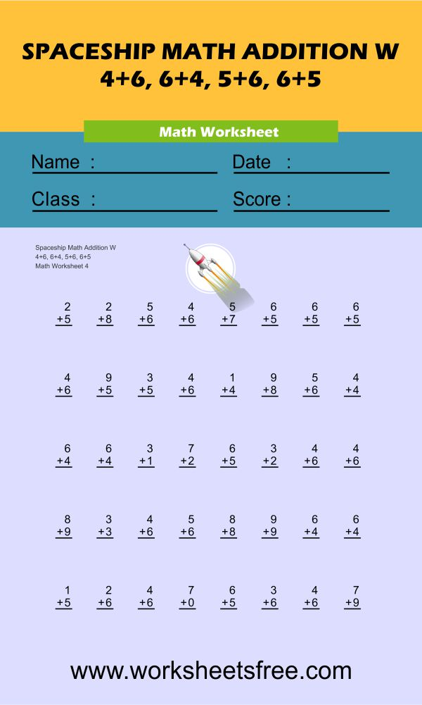 Spaceship Math Addition W 4