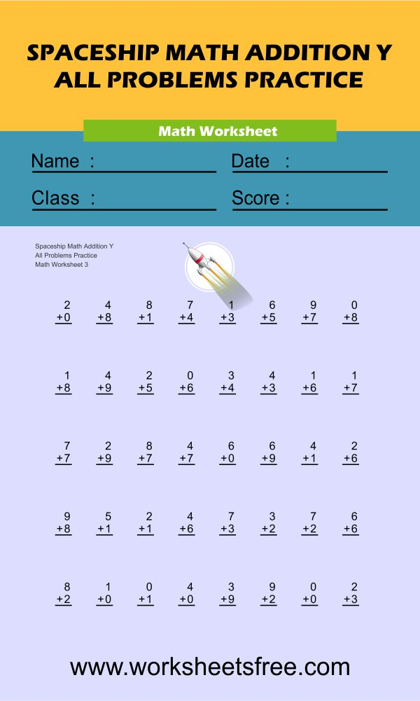 Spaceship Math Addition Y 3