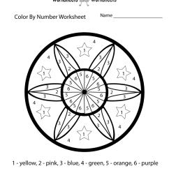 Color By Number Math Worksheet   Worksheets Worksheets [ 1035 x 800 Pixel ]