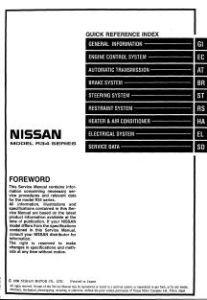 Nissan Skyline R34 Series Workshop Service Repair