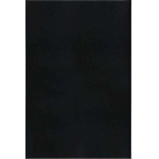 Splashback, Black Metal, Rangemaster 600mm