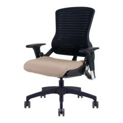 Office Chair Review Design Officemaster Om5 Ergonomic