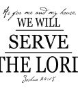 We Will Serve The Lord Religious Quote Wall Sticker