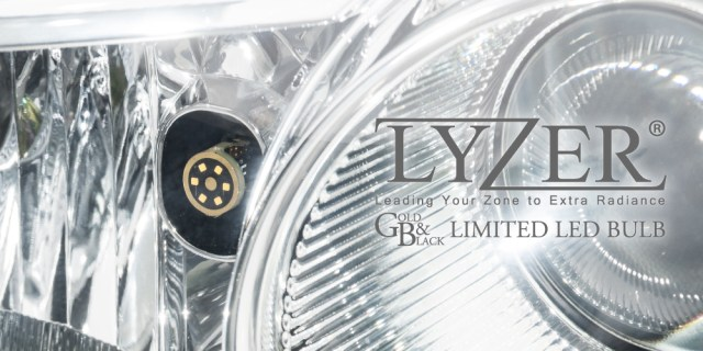lyzer_gb_bulbs_07