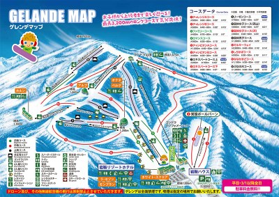 course_pic_r0059