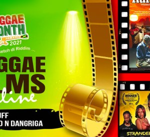 Reggae Month Jamaica - February 5 - Watch Reggae Films Online and see great festivals Ah Yaad!
