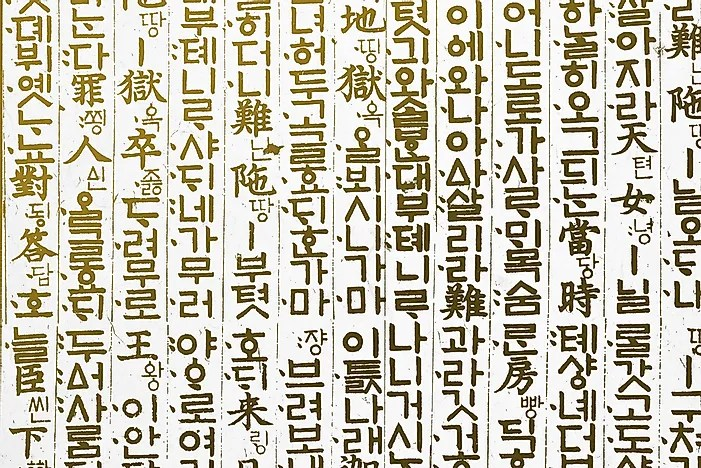 Literature Quotes Wallpapers What Languages Are Spoken In South Korea Worldatlas Com