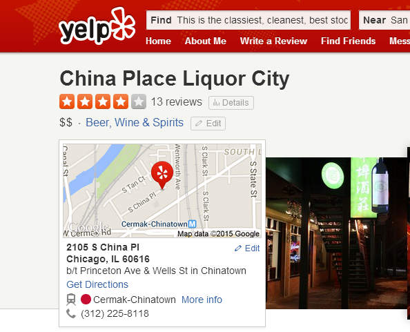 baijiu at china place liquor city chinatown chicago.jpg
