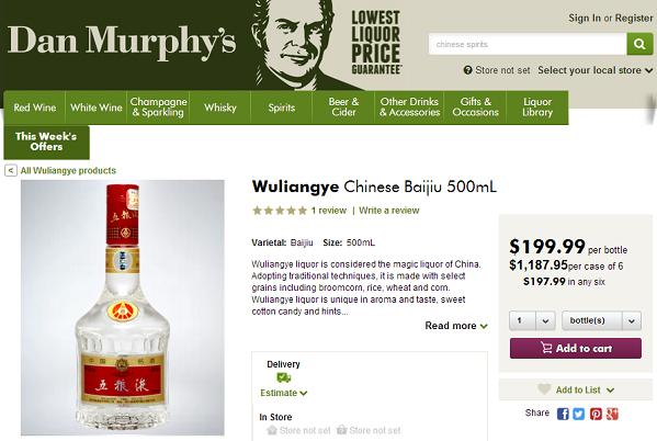 dan murphy's wuliangye australia screenshot for world baijiu day
