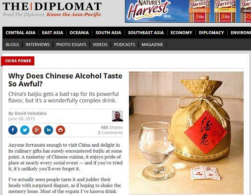 baijiu press the diplomat