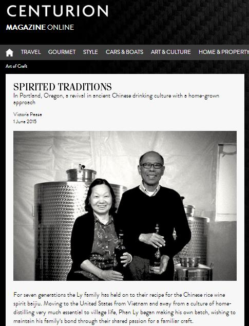 centurion magazine vinn baijiu distillery interview screenshot