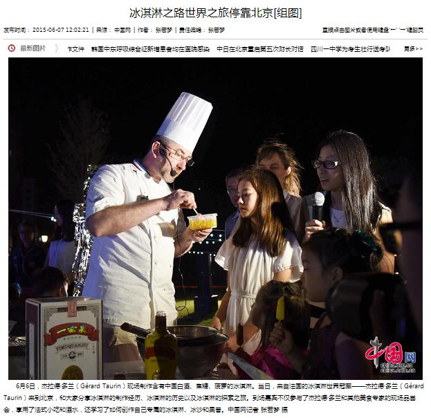 gerard taurin making yimuquan baijiu ice cream shunyi beijing china