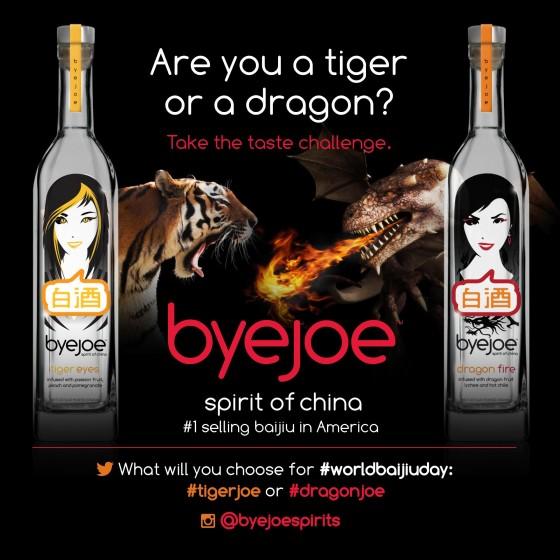 bye joe tiger vs dragon
