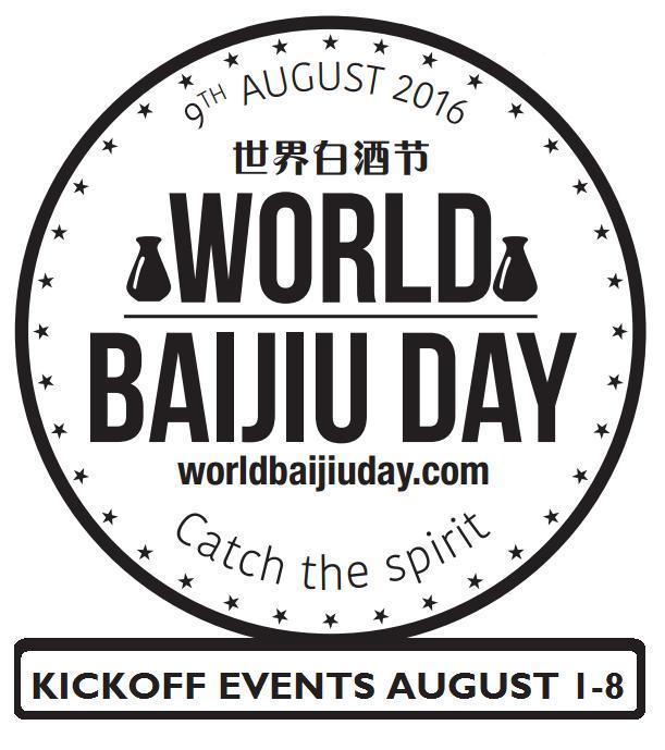world baijiu day logo 2016 big full dates good