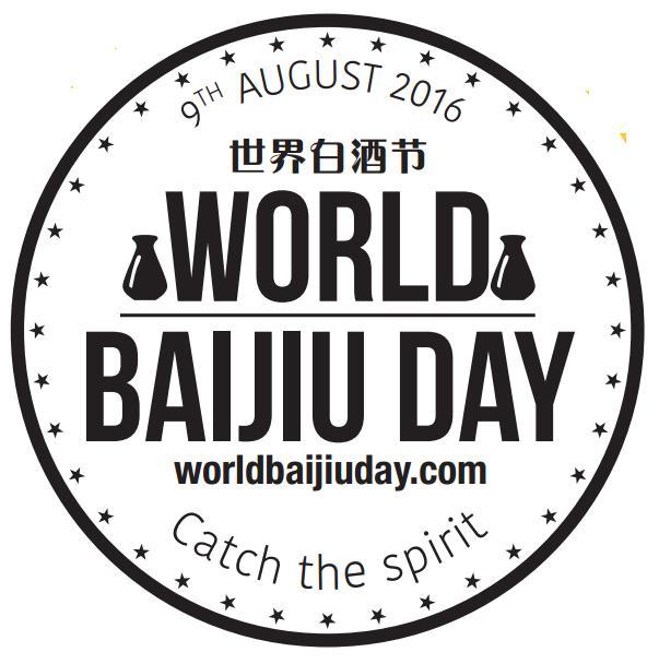 world baijiu day logo 2016 big good