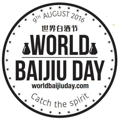world baijiu day logo 2016 big good
