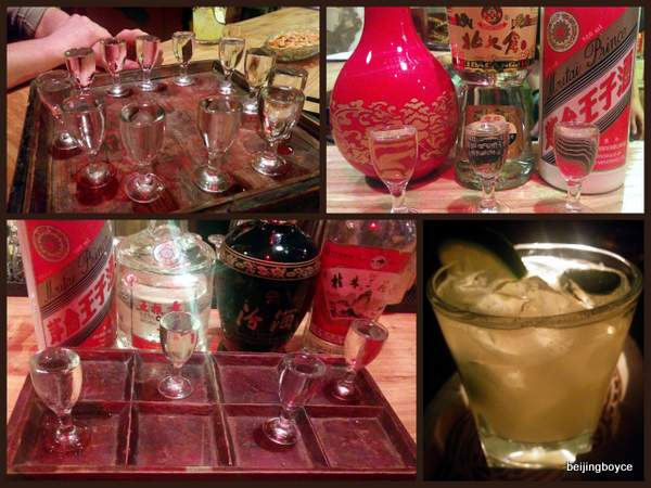 capital spirits baijiu bar beijing china.jpg