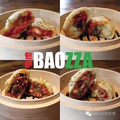 baozi baozza 2 beijing china screenshot-001