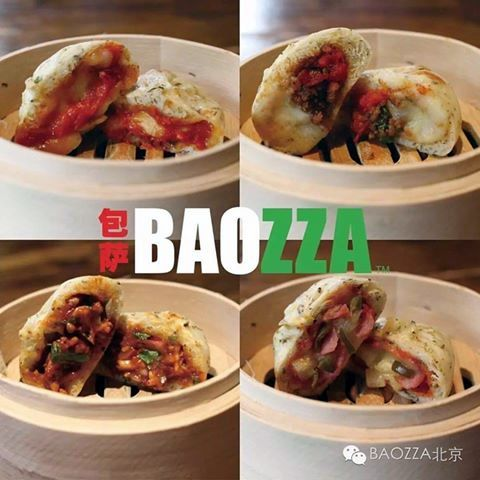 baozi baozza 2 beijing china screenshot-001