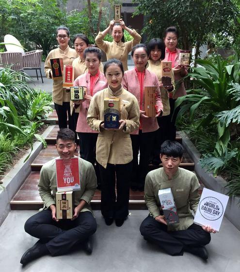 hyatt regency tianjin east world baijiu day pork knuckle dessert specials