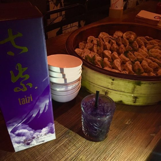 world baijiu day 2016 August 9 Taizi Pot Sticker Dumpling Bar 1