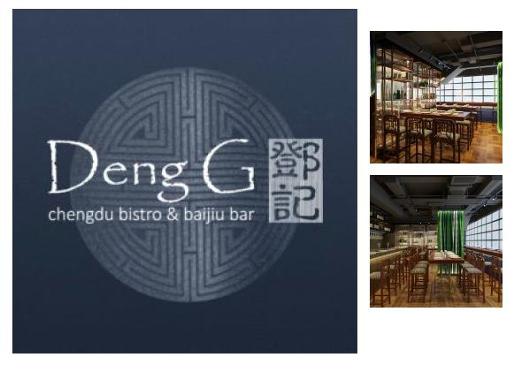 deng-g-bistro-and-baijiu-bar-elite-concepts-screen-grab