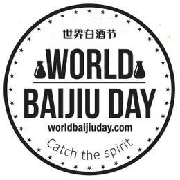 world baijiu day logo site icon