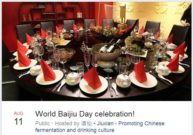 world baijiu day 2017 stockholm 1