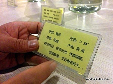 yimuquan baoding baijiu jiu hai wine sea photos (9)
