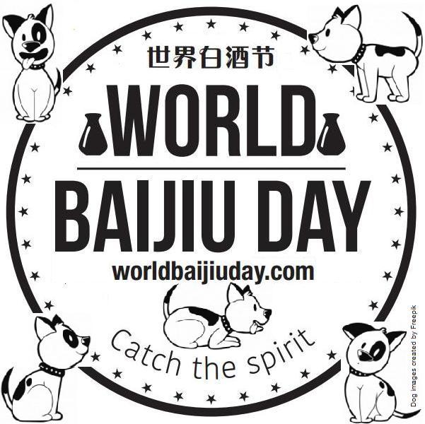 world baijiu day year of the dog