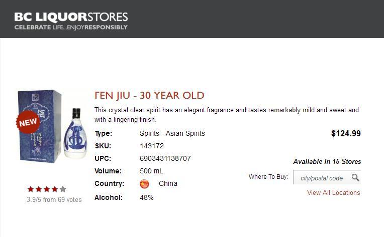 World Baijiu Day Buy Jiu BC Liquor Stores Fen Jiu 30-year-old