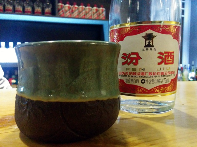 World Baijiu Day En Vain 3