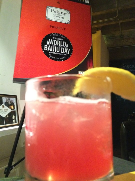 world baijiu day 2016 august 9 Peking Tavern-001