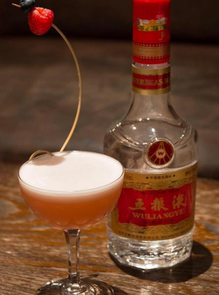 world baijiu day cocktail series baijiu berry sour paul mathew-001