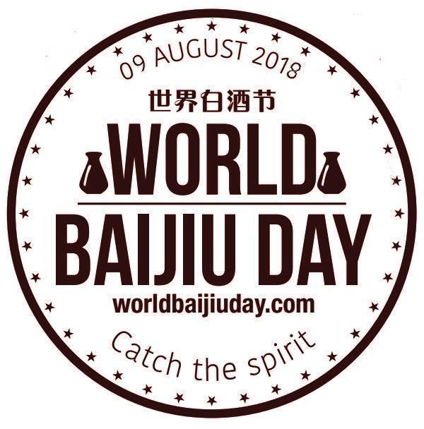 world baijiu day logo 2018 big good