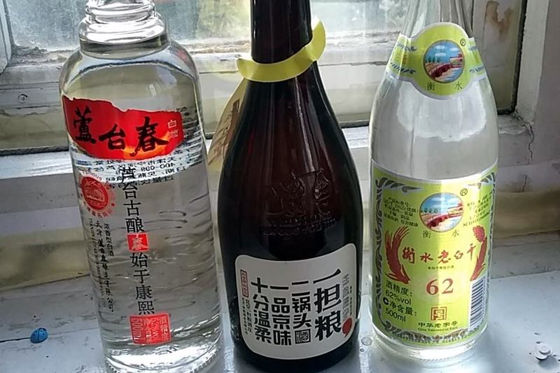 World Baijiu Day 2018 event we brewery three bottles