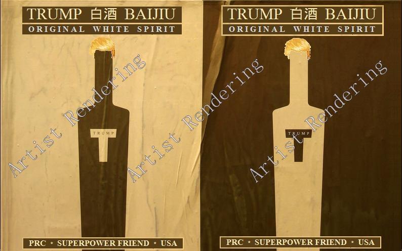 trump baijiu ha double artist rendering