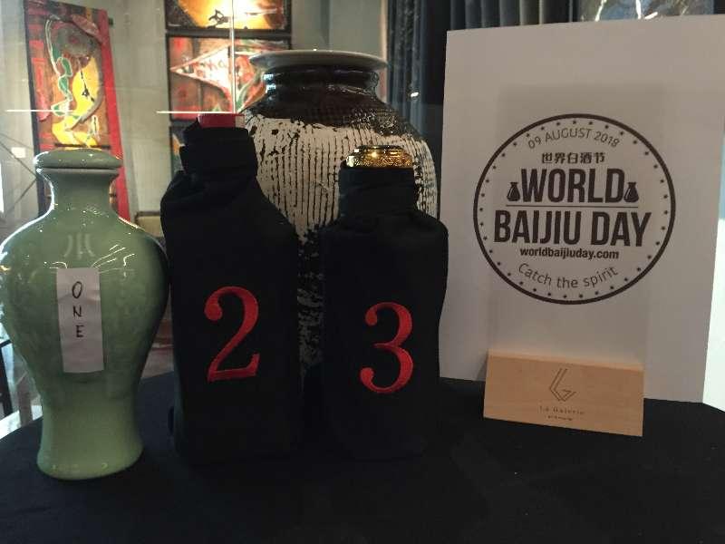 world baijiu day 2018 wrap shanghai la galerie 2
