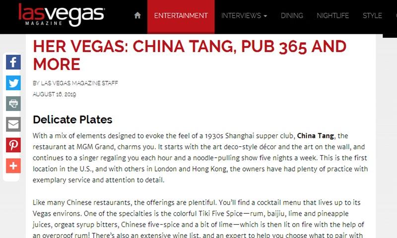 wbd press 2019 las vegas magazine china tang