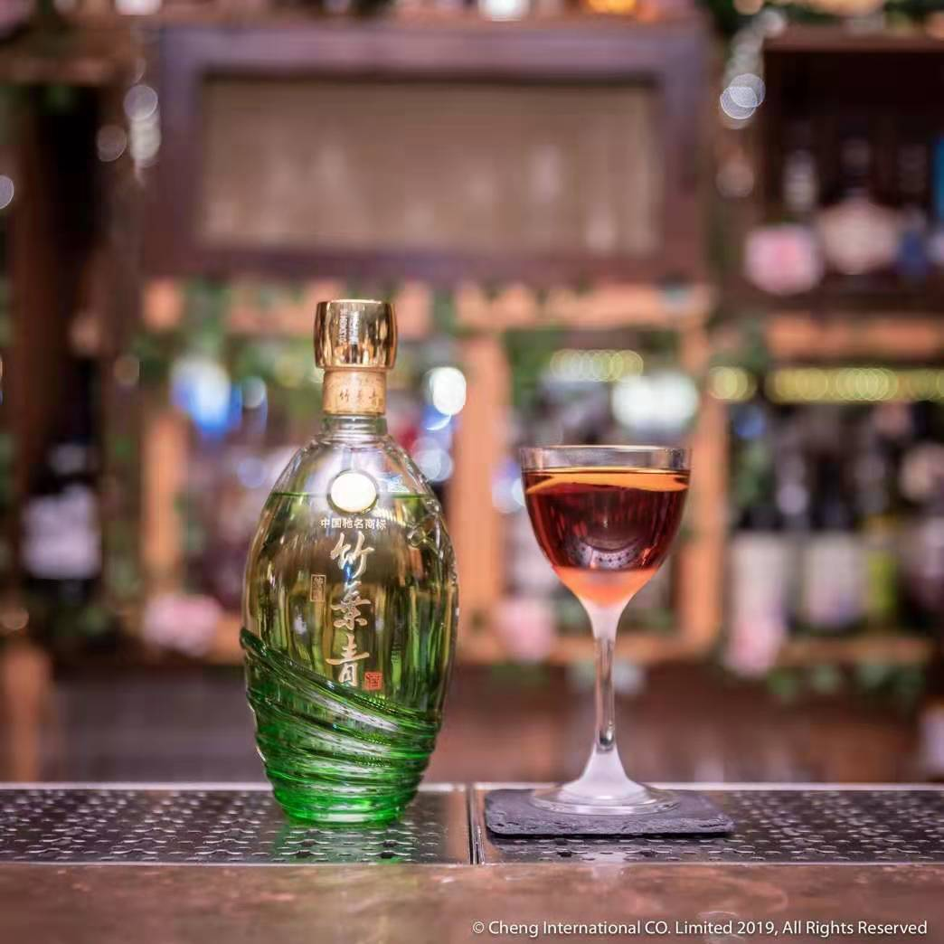 world-baijiu-day-2019-London-4
