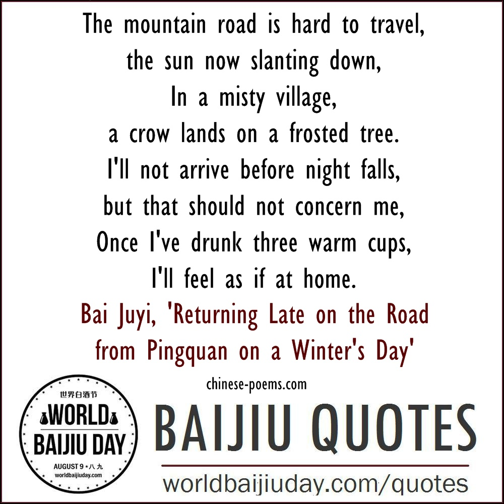 world-baijiu-day-quotes-bai-juyi-returning-late